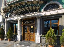 Hotel photo: Germir Palas Hotel - Special Class