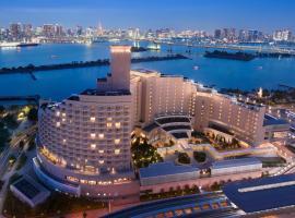 Hotel photo: Hilton Tokyo Odaiba