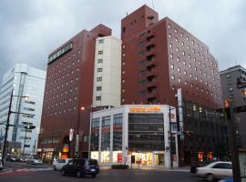 Hotel near Kitakyūshū
