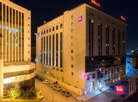 Hotel photo: Ibis Tunis