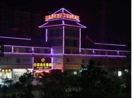 A picture of the hotel: Xishuangbanna Zhongrui Business Hotel