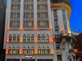 Hotel photo: The Purl Boutique Hotel