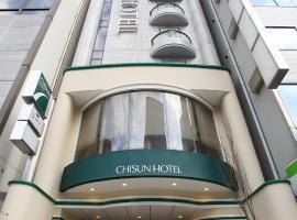Hotel photo: Chisun Hotel Hiroshima