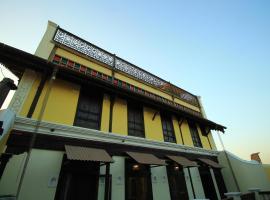 Hotel near 아마다바드
