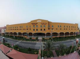 A picture of the hotel: The Convention Center & Royal Suites Hotel