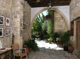 Hotel photo: Nicolas and Maria's Cottages