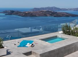 A picture of the hotel: Villa Irini Fira - Adults Only