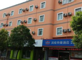 Hotel photo: Hanting Express Shanghai Caohejing