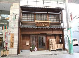 Ξενοδοχείο φωτογραφία: Guesthouse Mikkaichi