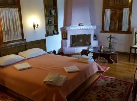 A picture of the hotel: Traditional Guesthouse Marousio