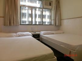 Foto do Hotel: Li Cheng Guesthouse