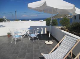 Hotel Foto: Villa Anais