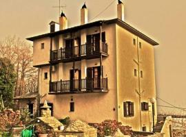 Hotel photo: Villa Exohi Traditional House