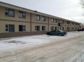 A picture of the hotel: Airport Motor Inn