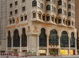 Hotel photo: Elaf Kinda Hotel