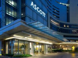 Hotel photo: Ascott Kuningan Jakarta