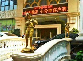 Hotel photo: Vienna International Hotel Shenzhen Xinzhou