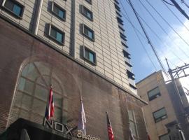 Gambaran Hotel: Nox Boutique Hotel