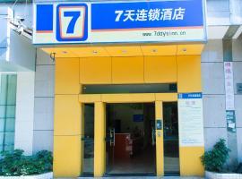 Hotel photo: 7Days Inn Guangzhou Kecun Metro 2nd Branch
