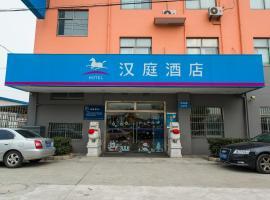 Hotel near نانتشونغ