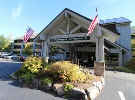 Hotel photo: Village of Loon Mountain - VI
