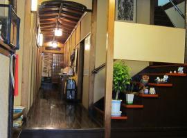 Hotel photo: Fujiya Ryokan