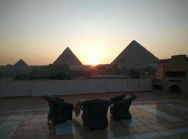 Hotel photo: Cozy Studios Pyramids View