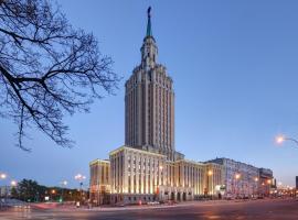 Hotel near Россия