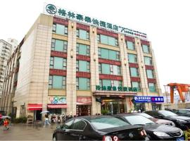 Hotel photo: GreenTree Inn Shanghai Expo Site South Yanggao Road Subway Station Express Hotel
