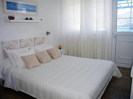 Hotel photo: studios rania
