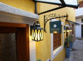 A picture of the hotel: Dar Alma