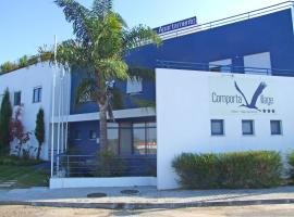 Hotel photo: Comporta Village Hotel Apartamento