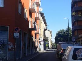 Hotel Photo: Appartamento Via Comune Antico