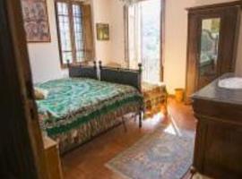 Hình ảnh khách sạn: Antico Casale
