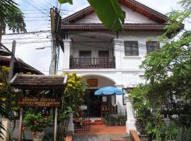 Hotel Photo: Rattana Guesthouse
