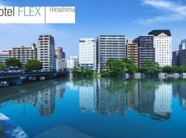 Hotel near Japon