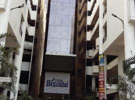 Hotel Photo: Pride Biznotel Vadodara