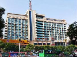 Hotel photo: Lanzhou Xinshengli Hotel