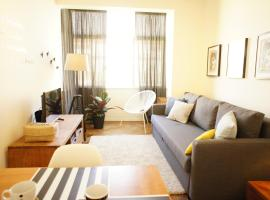 酒店照片: Apartment Ferreira Borges