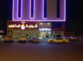 Hotel Photo: Diwan Al Aseel