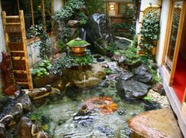 Hotel photo: Nishikiro