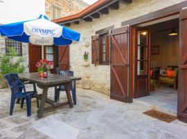 Hình ảnh khách sạn: Omodos Village Houses