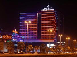 Hotel photo: Arman Hotel