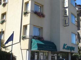 Hotel near България