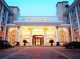 Hotel near الصين