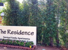 A picture of the hotel: The Residence- Serviced Apartments