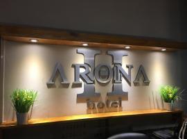 Hotel Photo: Hotel Arona