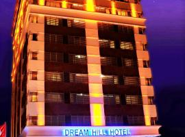 Hotel photo: Dream Hill Business Deluxe Hotel Asia