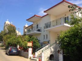 Hình ảnh khách sạn: Vasiliki Apartments