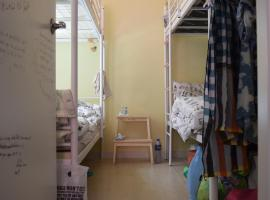 Hotel photo: Ruby Hostel